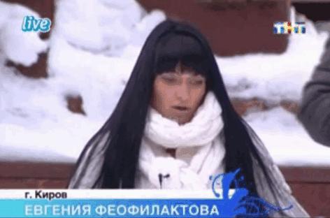 Евгения Феофилактова с челкой