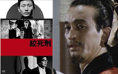 佐藤慶の祥月命日に『絞死刑』と『水滸伝』を思い出す