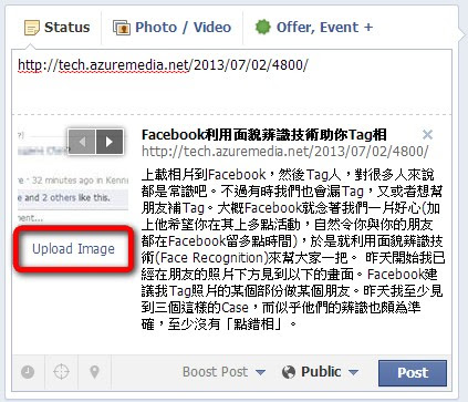 Facebook allows us to upload thumbnail images when sharing links - www.facebook.com/janstechblog