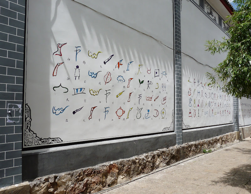 écriture Naxi