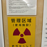 2014 Japan - Dag 3 - marjolein-IMG_0356-0224.JPG