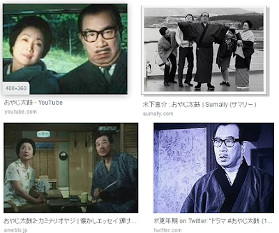 木下恵介アワーは親子や家族のつながりを描く昭和のホームドラマ