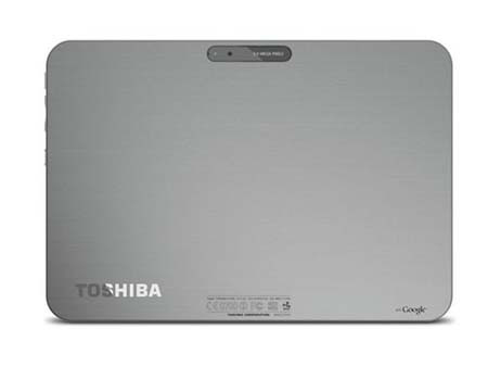 Toshiba AT200 Review | Android 3.2 Homeycomb Tablet 2012