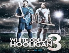 فيلم White Collar Hooligan 3