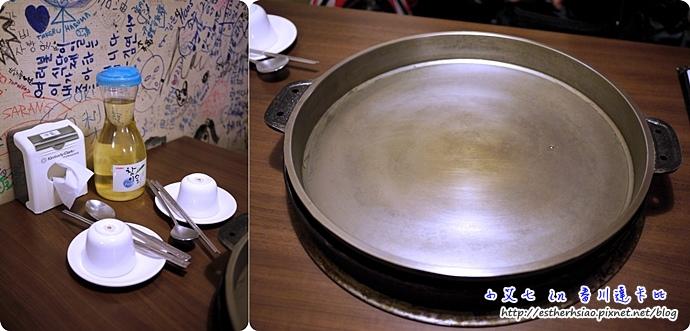 9 茶水與達卡比鍋、餐具