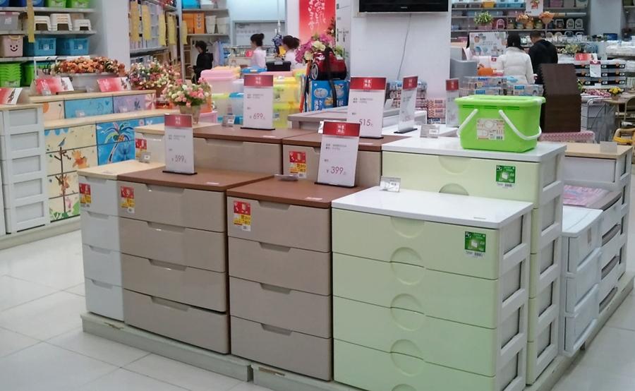 hàng nội thất Trung Quốc