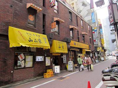 渋谷ウエーブ通り