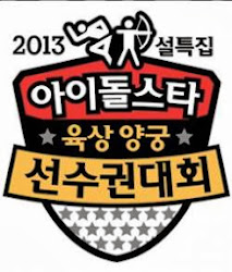 Idol Star Athletics Championship