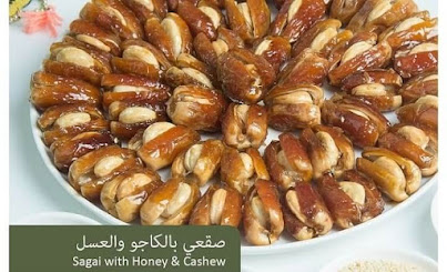 Types of Dates in Saudi Arabia