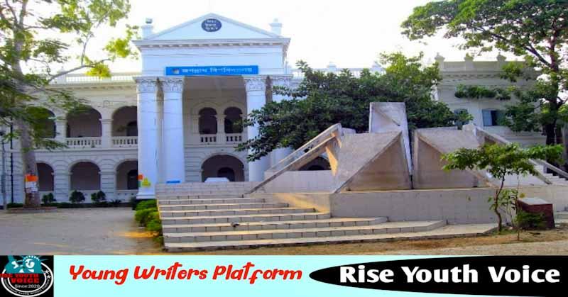 প্রাণের বিদ্যাপীঠ জগন্নাথ বিশ্ববিদ্যালয়