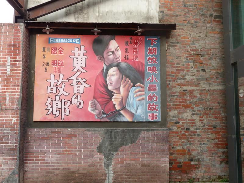 Taipei. Le parc Sanli et un évenement contre les mines dans le monde - mines%2B059.JPG