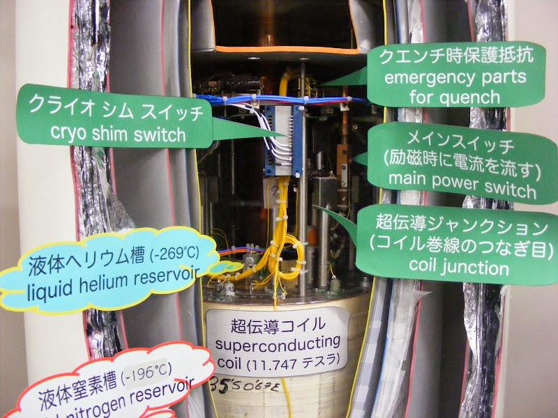 2014 Japan - Dag 4 - julia-DSCF1309.JPG