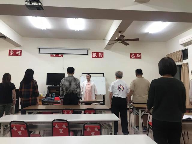 2021/03/11  ◎宇宙大道·萬真玄功◎  班別:台南研習二班