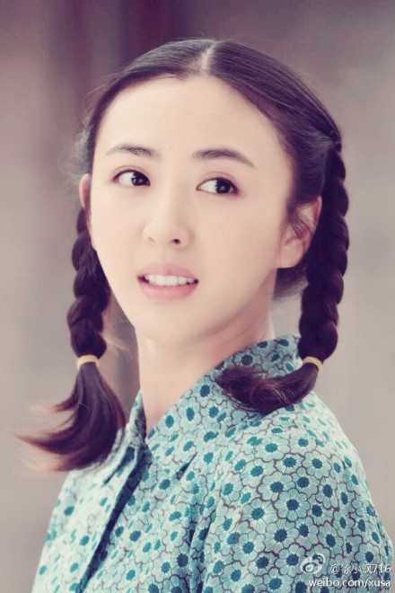 Xu Xiaosa / Formerly Xu Sa China Actor