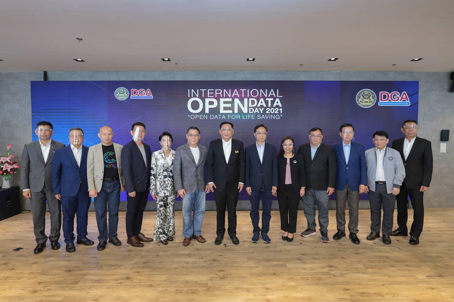 """รัฐบาลหนุน """"ข้อมูลเปิด เพื่อชีวิต"""" จัดงานวันข้อมูลเปิดนานาชาติ ประจำปี 2564 (International Open Data Day 2021) พร้อมเร่งหน่วยงานรัฐเปิดข้อมูลที่เป็นเว็บไซต์ data.go.th ให้ประชาชนโหลดไปใช้ประโยชน์ฟรี!!"""