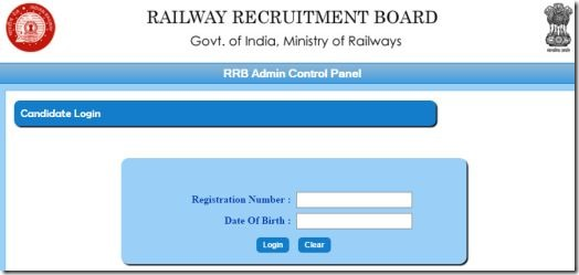 RRB Railway Recruitment Check Online Application Status