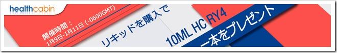 mini_banner2