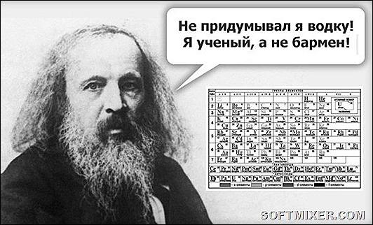 mendeleev-01