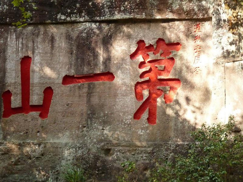 Chine .Fujian.Wuhi shan B - P1030434.JPG