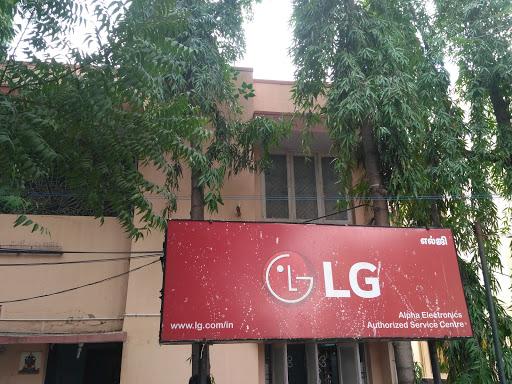 LG SERVICE CENTER, 713,, Gnanagiri Rd, Vivekananda Colony