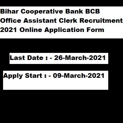 Bihar Cooperative Bank BCB Office Assistant Clerk Recruitment 2021 Online Application Form