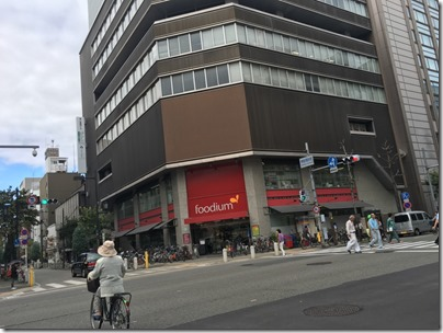 foodium, Shinsaibashi