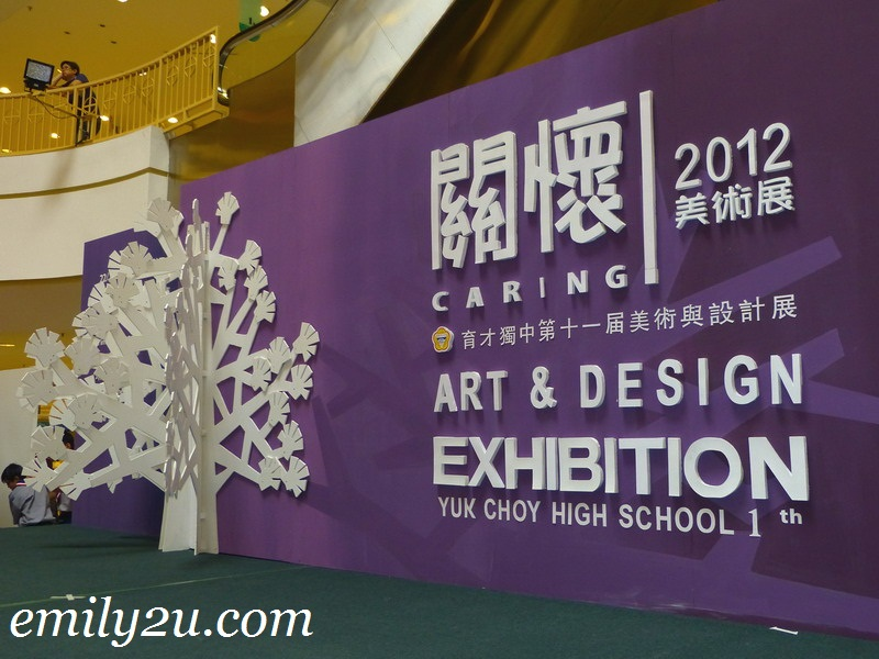Yuk Choy High School 11th Art & Design Exhibition