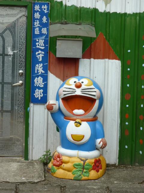 TAIWAN.Hsinchu et une minuscule partie du parc national de Sheipa, l empire du brouillard... - P1070763.JPG