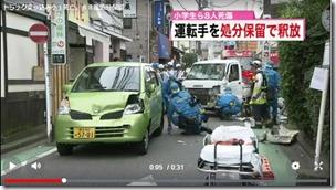 トラック突っ込み小1死亡、88歳処分保留-1