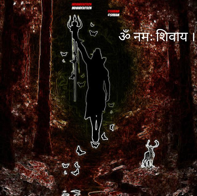 Subh Somwar, Mahadev, Mahakaal, Bholenath, Shiv, Shankar, Shambhu, Tridev, Kailash, Nandi,