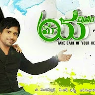 Maaya Movie Posters