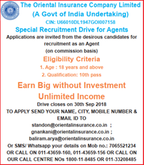 OICL Special Recruitment Driver 2018 for Agents www.indgovtjobs.in