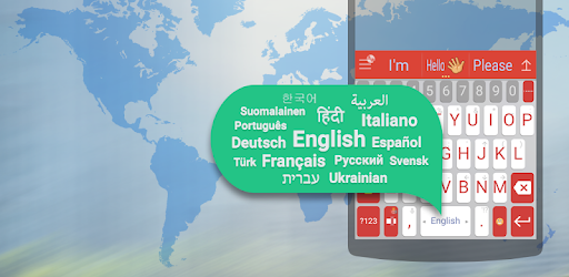 Get a FREE world leading Serbian prediction & auto-correction package by ai.type