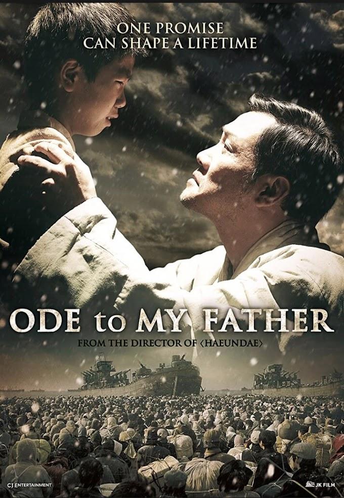 Ode to my father (2014) Bangla Subtitle    একটি অসাধারণ কোরিয়ান মুভি রিভিউ