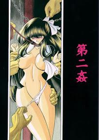 Dai Ni Kan 02