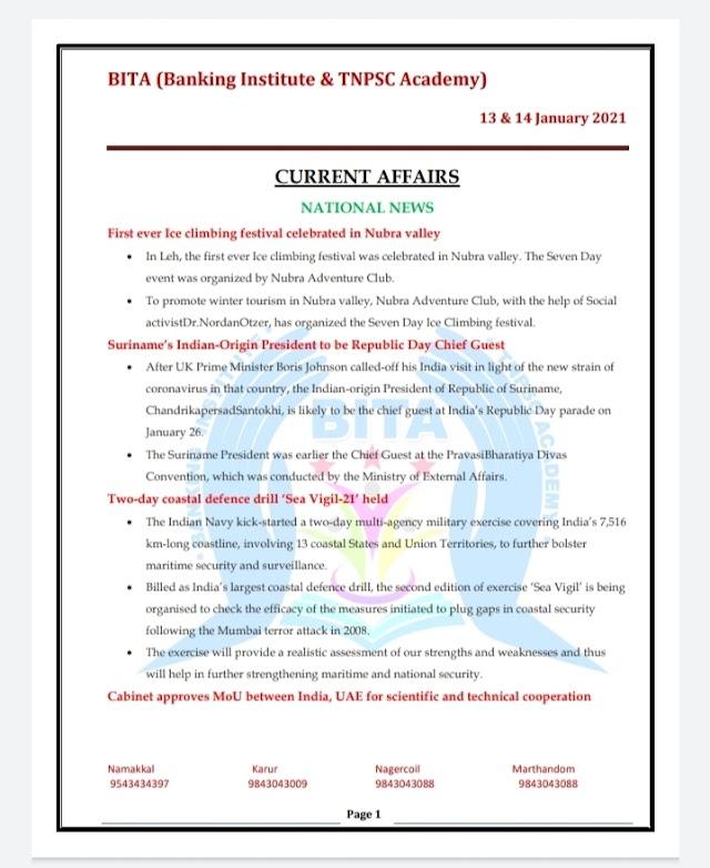 Banking Exam - Today Current Affairs  BITA Academy  ( 13 , 14 -  January  2021 )