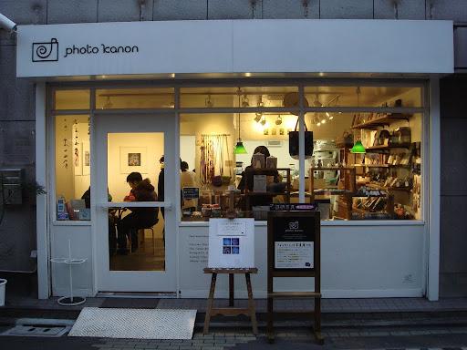 """Photo Kanon """"Togoshi Ginza"""" Tokyo Japan"""