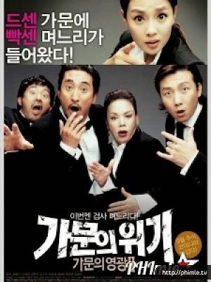 Phim Cưới Nhầm Mafia 2 - Marrying the Mafia 2 (2004)