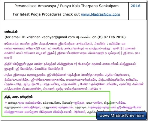 Sankalpam For Today In Usa