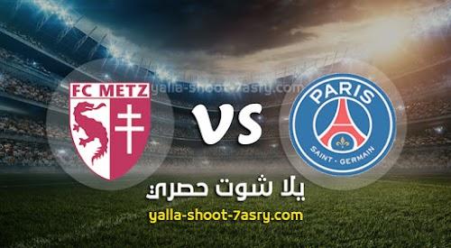 نتيجة مباراة باريس سان جيرمان وميتز اليوم 16-09-2020 الدوري الفرنسي