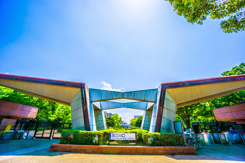 Showa Kinen Park Exit photo