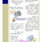10 Biologija 1.jpg