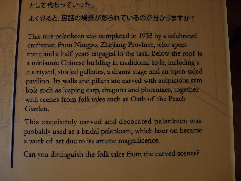 TAIWAN.Taipei .Maison japonaise vers Beitou et Musée National de Taipei à côté du Peace park - P1060337.JPG