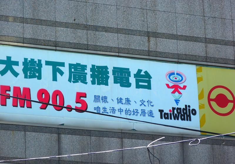 Taipei Dadaocheng. Lin Liu - P1230551.JPG