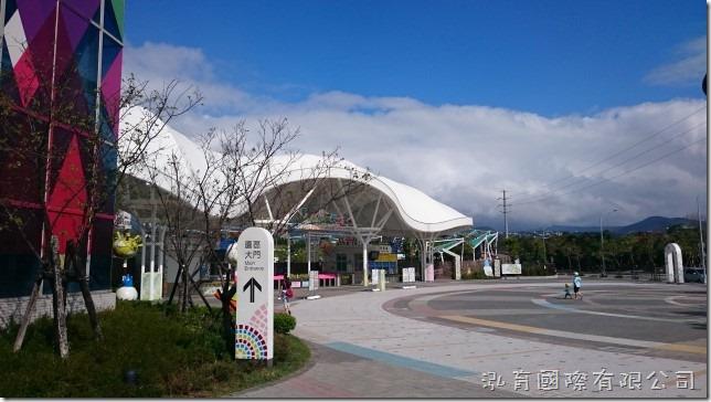 台北市兒童新樂園