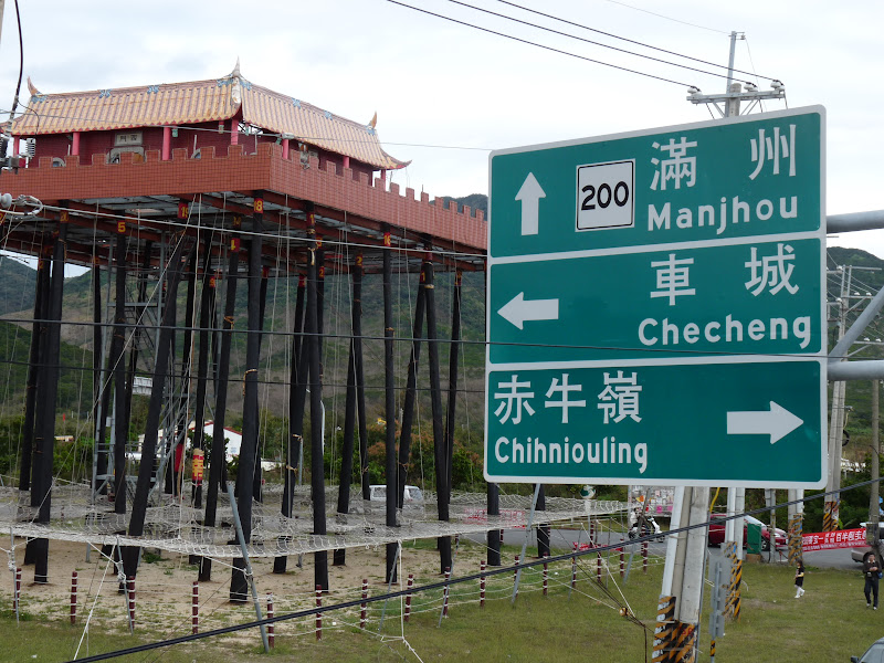 TAIWAN. Cinq jours en autocar au sud de Taiwan. partie 1 - P1150364.JPG