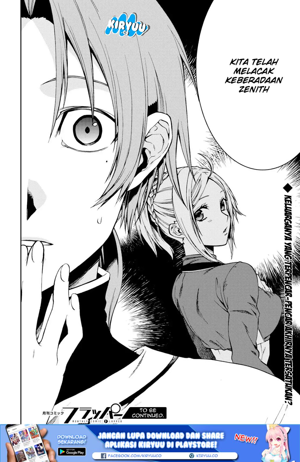 Mushoku Tensei: Isekai Ittara Honki Dasu Chapter 52-31