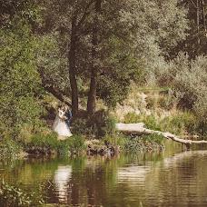 Nhiếp ảnh gia ảnh cưới Sergey Podolyako (sergey-paparazzi). Ảnh của 03.04.2019