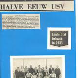 jubileumreceptie 1980-001001_resize.jpg
