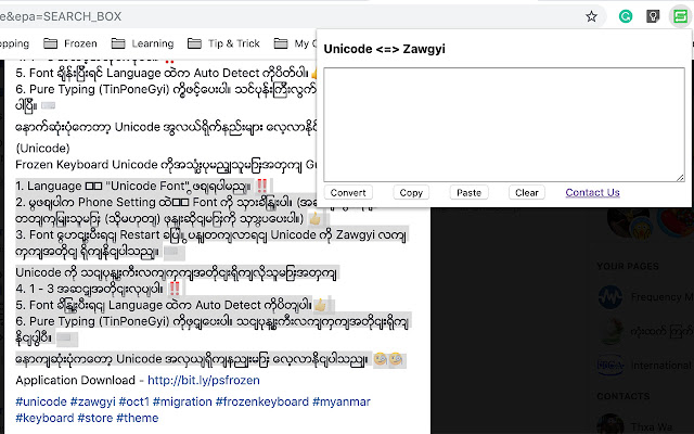 MUC Myanmar Unicode Converter
